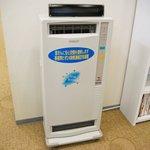 空気雑菌脱臭装置